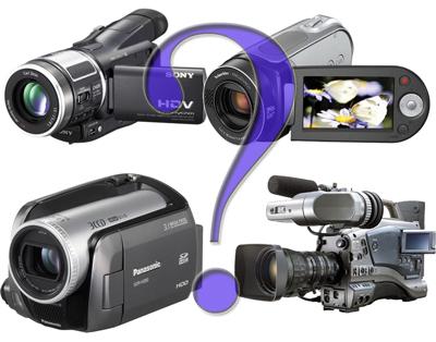 Выбираем видеокамеру