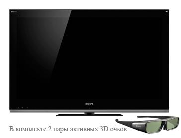 "Телевизор Sony XBR-60LX900 60"" BRAVIA LX900 Series 3D HDTV"