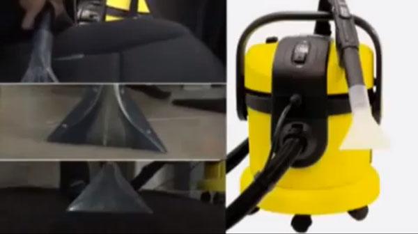 Техника для уборки K?rcher