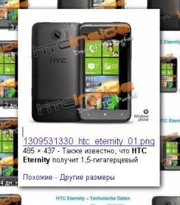 Смартфон HTC Eternity