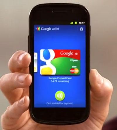 Google Кошелек