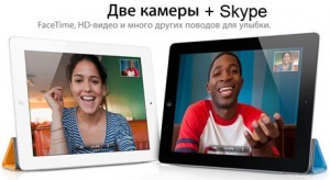 Интернет-планшеты Apple iPad 2