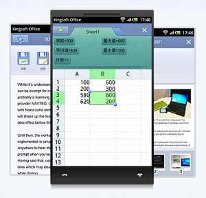 Интерфейс программы Kingsoft Office