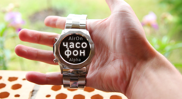 airon-alpha-frontlist