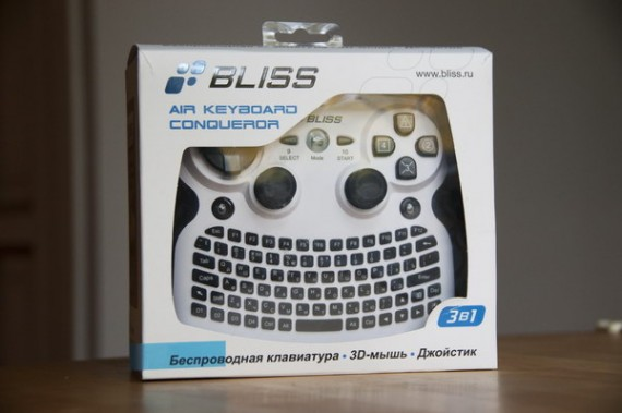 bliss-air-keyboard-conqueror-570x379