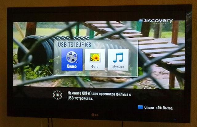 3D LED телевизор