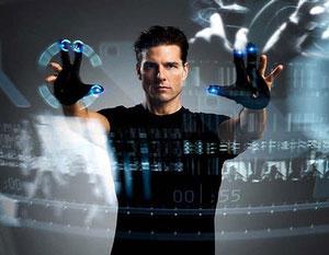 Система управления цифровыми устройствами с помощью жестов