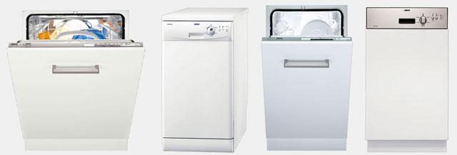 Посудомоечные машины производства компании Zanussi