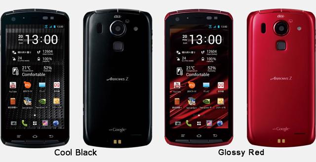 Пыле - и влагонепроницаемый смартфон от Fujitsu Arrows Z ISW13F
