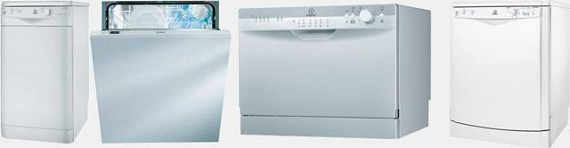 Посудомоечные машины производства компании Indesit