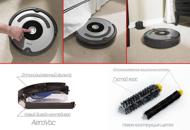 Робот-пылесос iRobot roomba 630