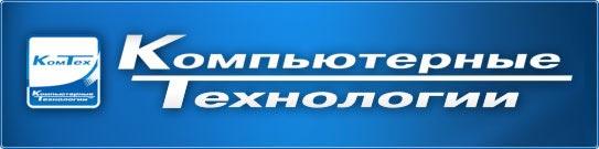 """Интернет-магазин ноутбуков в Донецке - """"Компьютерные Технологии"""""""