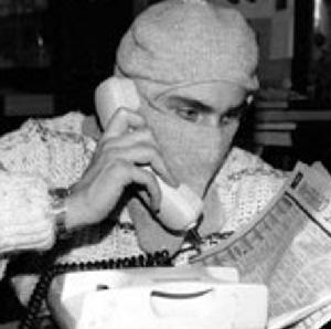 Надоели нежелательные звонки?