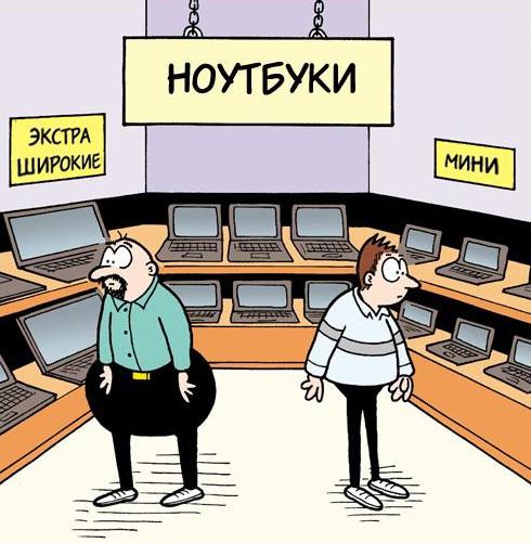 Магазин ноутбуков
