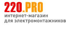 Купить электророзетоки и электровыключатели в Москве