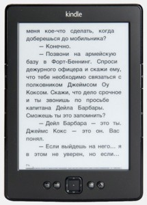 Электронная кига Amazon Kindle 5