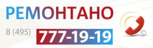 Телемастерская в Москве. Профессиональный ремонт телевизоров