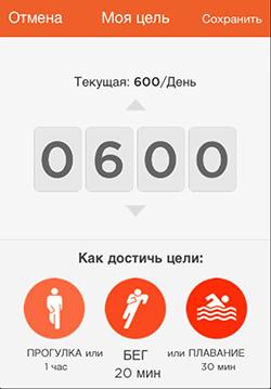 Shine приложение