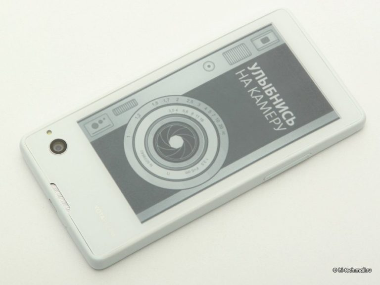 YotaPhone экран