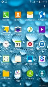 Samsung Galaxy Alpha оболочка