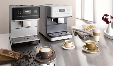 Автоматическая кофемашина Mielе