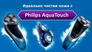 Электробритва Philips AquaTouch AT756