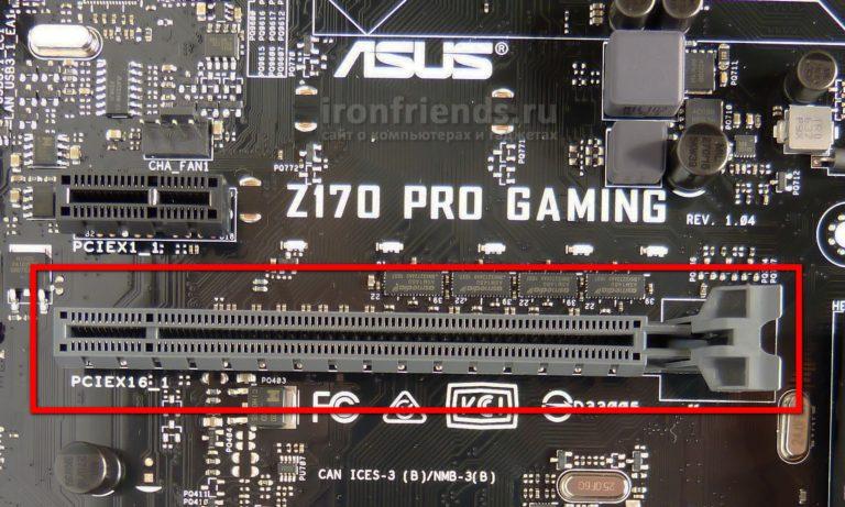 Разъем PCI Express x16 — материнская плата