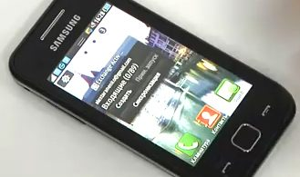 Смартфон Samsung Wave 525