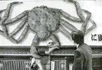 Мифический робот-убийца в японском ресторане