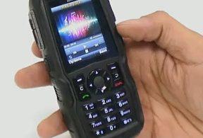 Неубиваемый мобильник Sonim XP3300 Force