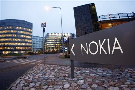 Nokia сокращение персонала