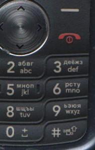 Серый мобильный телефон