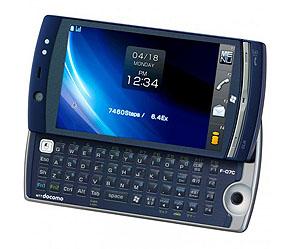 уникальный смартфон