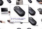 Мышь Sony VGP-BMS80C