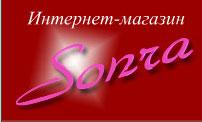 Интернет-магазин Sonra