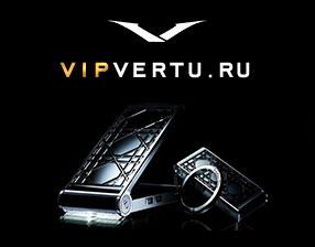 Ремонт Vertu