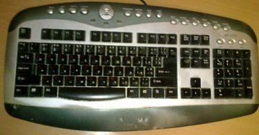 Моя старенькая, но рабочая клавиатура