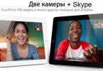 Интернет-планшеты Apple iPad 2