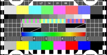 Универсальная электронная испытательная таблица