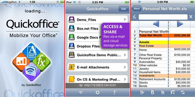Интерфейс офисного приложения Quickoffice для Android