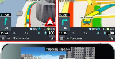 Навигационная система «Прогород» для iPad и iPhone