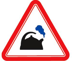 Осторожно: электрочайник!