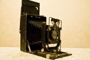 Пластиночная камера