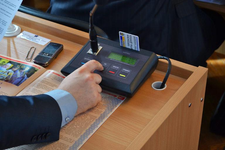 миниатюра системы голосования