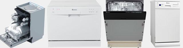 Посудомоечные машины ARDO