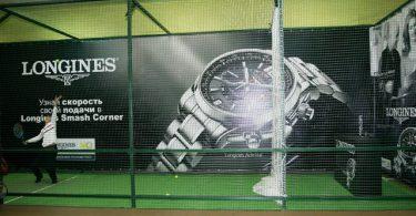 Павильон «Longines Smash Corner» для измерения скорости подачи и силы удара тенисистеа