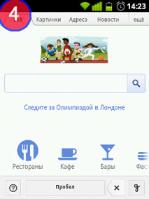 Страница поиска Google с рукописным вводом в браузере планшетного ПК