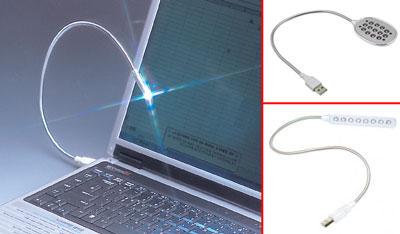 USB-лампа для подсветки клавиатуры компьютера