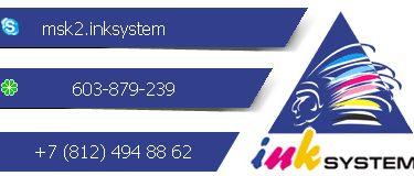 Интернет-магазин компании INKSYSTEM. Продажа устройств печати, расходных материалов к ним.