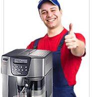 Сервисный центр по ремонту кофемашин
